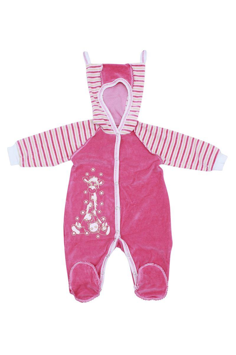 Магазин Дешевой Одежды Для Новорожденных С Доставкой